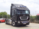 FHQ076 2006 Iveco Stralis 540 Tractor Unit