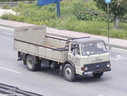 IHQ039 1983 Ford D Series Dropside