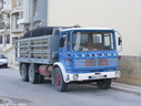 JAV368 1979 Leyland Bison 2 Block Carrier